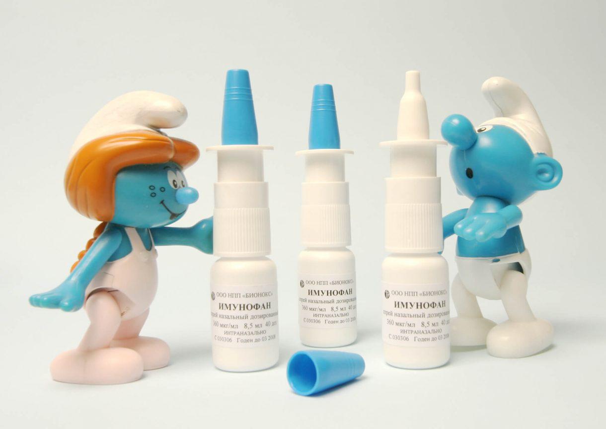 имунофан-спрей-снимка