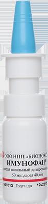 imunofan-png-1